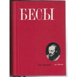 Les démons - Dostoievski -...